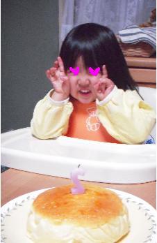 2さいともなチーズケーキ.JPG